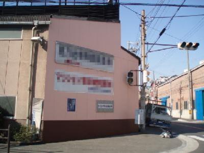 工場の外壁塗装(大阪)