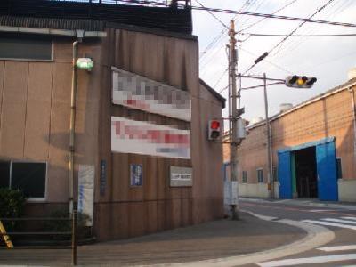 古くなった工場の塗装