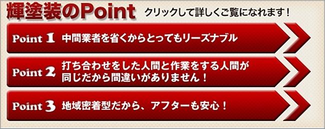 20121218160742_photo_92
