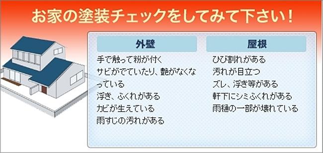 20121218160811_photo_62