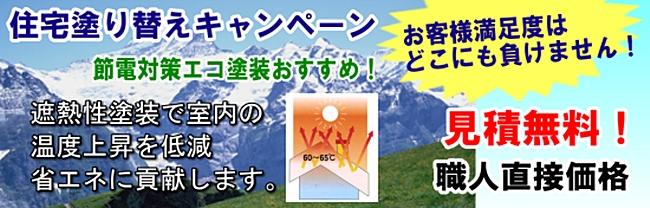 20130626201944_photo_7