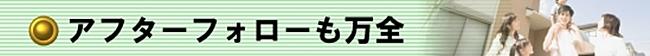 20130626210249_photo_5